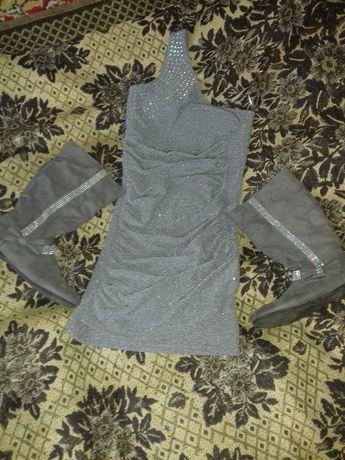 Сапоги сапожки стразы 37 р и платье на 10-12 лет.
