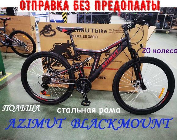 Детский Горный Двухподвесный Велосипед Mustang Blackmount 20 ЧЕРН-КРАС