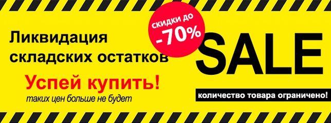 Распродажа Кондиционер Luberg DELUXE Компрессор Toshiba ,Обогрев -7°