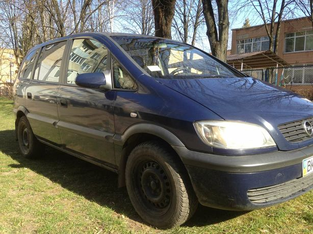 Продам авто Opel Zafira