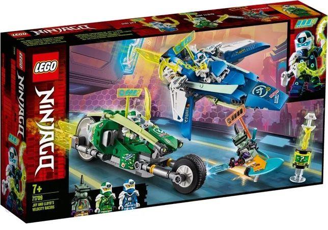 Lego Ninjago 71709 Wyścigówki Jaya I Lloyda 322 elementy * NOWY