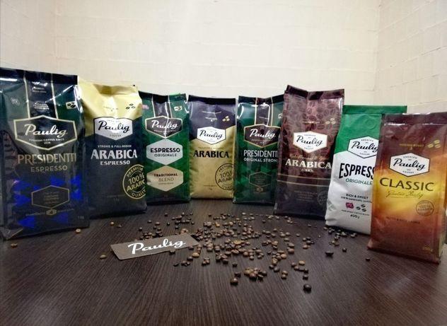 Кава в зернах Paulig Arabica 1кг /Classic/Dark/Espresso
