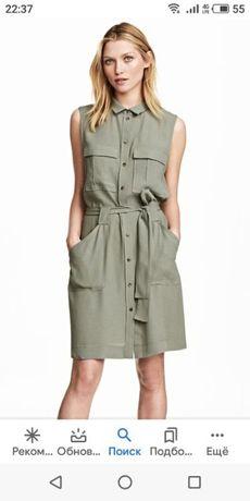 Стильное платье рубашка h&m хаки р.евро 40