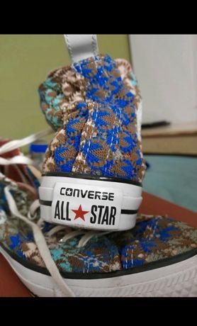 Buty Converse trampki