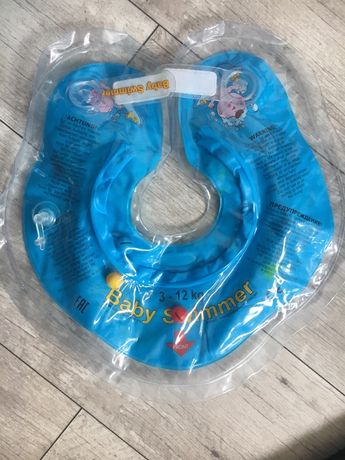 Kolo dla niemowlat 3-12 kg