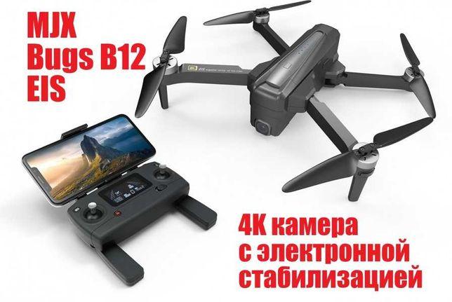 Квадрокоптер Дрон MJX Bugs B12 EIS 4K камера GPS 5GWiFi