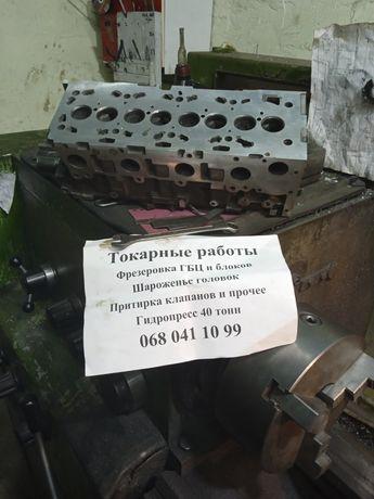 Токарные работы в селе Троещина