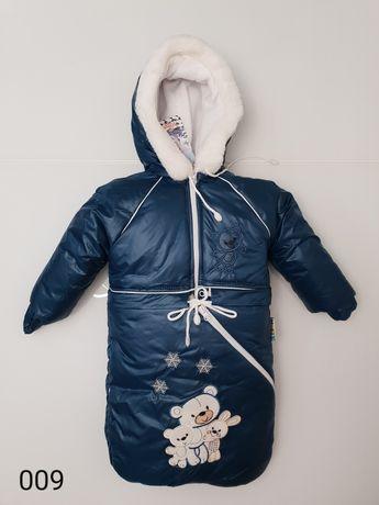 Комбинезон 3в1 (конверт+курточки и полукомбинезон)