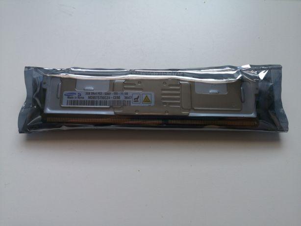 Pamięć RAM Samsung FB-DIMM 2GB PC2-5300