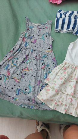 платье hm  сарафан mone zara hm next