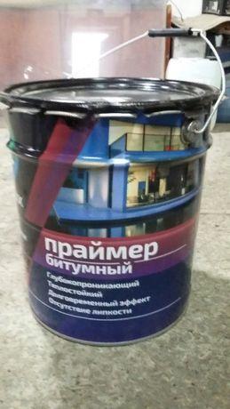 Праймер битумный 16 кг.