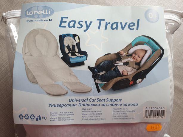 Wkładka niemowlęca do fotelika/nosidełka 0+