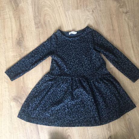 Плаття Zara 7 y