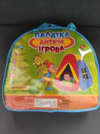 Палатка детская Игрушка для мальчика или девочки Домик (складной)