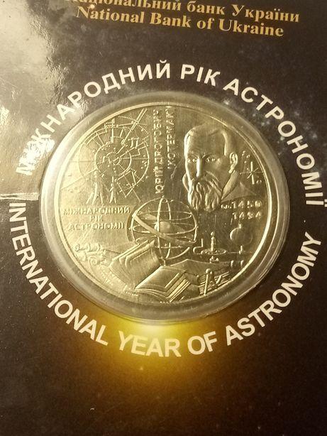 пам'ятна монета України.