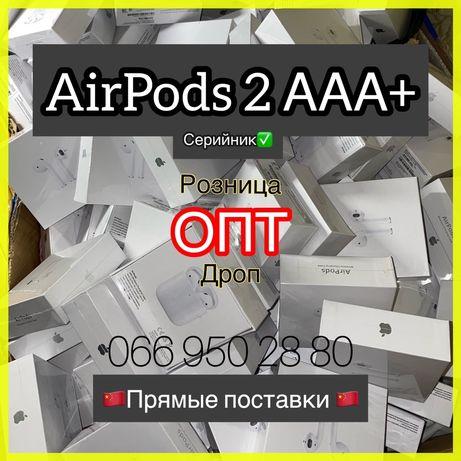 AirPods 2 / Pro(2020 ААА+) ИДЕАЛЬНЫЙ БЛИСТЕР ОПТ розница ДРОП качество