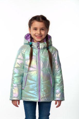 Новинка,весна 2021, демисезонная куртка Радуга 110-134 см
