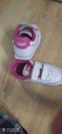 Buty sportowe Sprandi 27 białe dziewczęce
