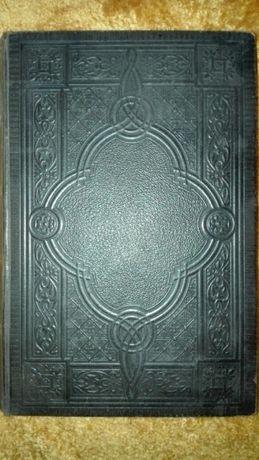 Niemiecka Biblia z 1900 r Pismo Święte księgi Martin Luther antyk