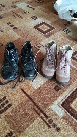 Осінні черевики Geox