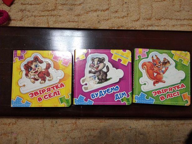 Детские книги м пазлами картон Ирина Сонечко пазлы деревянные животные