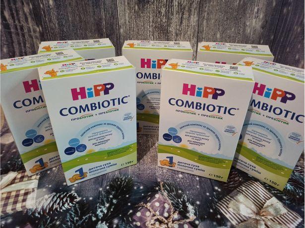 Hipp combiotic 1, 150g. Хипп комбиотик 1, 150грамм