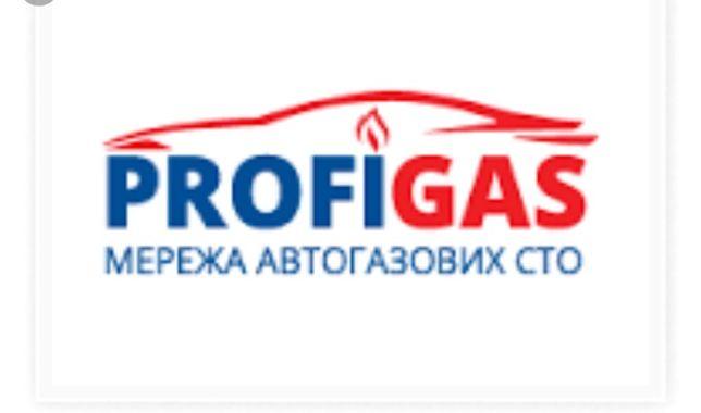 ГБО. Profigas Ukraine Встановлення газового обладнання на авто. Кредит