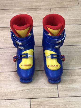 Buty narciarskie juniorskie Head (niebieskie)