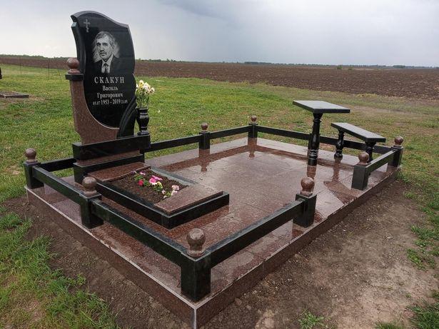 Памятники Кременчуг