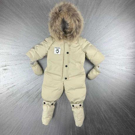 Теплый зимний детский комбинезон с капюшоном из натурального меха !