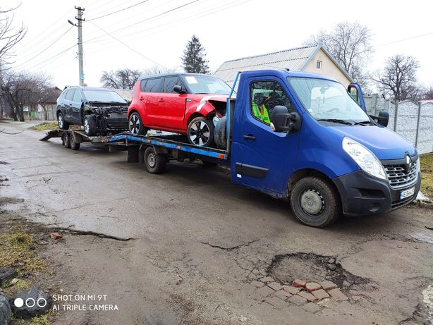 Эвакуатор по городу и Украине. Адресная доставка из портов Одессы