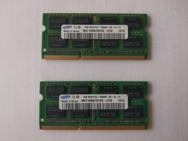 Pamięć RAM DDR3 2x 2 GB Samsung 10600S 1333 CL9