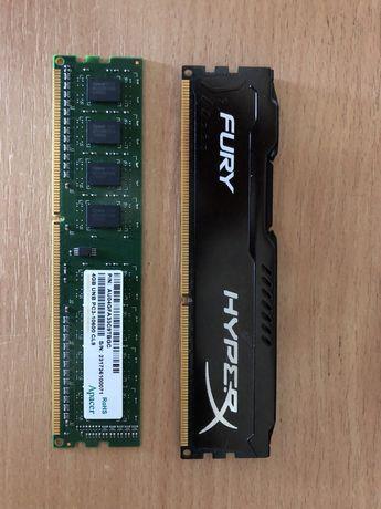 Операиивная память hyperX fury ddr3-1600 4gb,  и  Apacer ddr3-1333 4gb