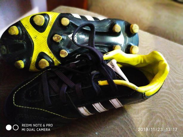 Футбольні буци,дитячі футбольні буци.