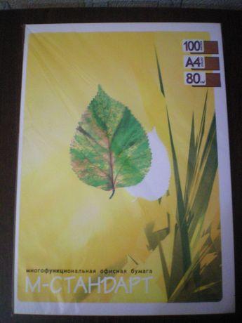Бумага А4 100 листов, канцтовары
