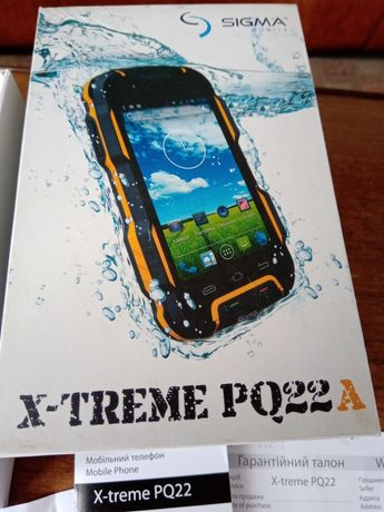 Телефон для экстрима