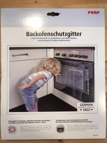 Osłona na piekarnik dla dzieci