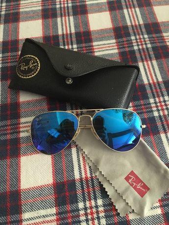 Okulary Ray Ban niebieskie