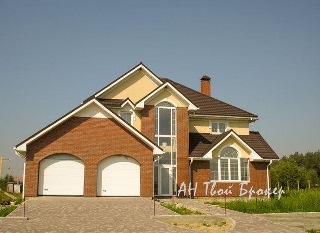 Продам 2-этажный дом 370 м2 возле леса в селе Иванковичи.