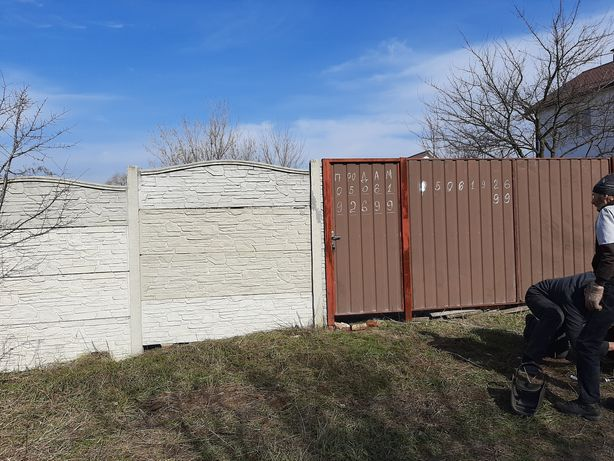 Продам земельный участок Коротыч