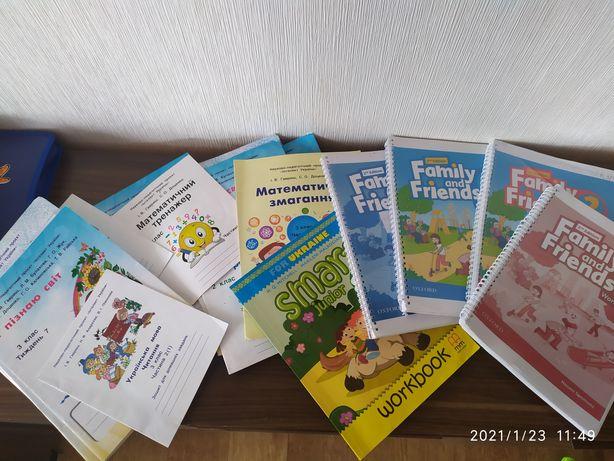 Учебники книги и тетради английский 1-2-3 клас+3 месяца интеллект 3 кл