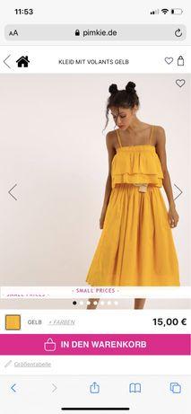 Нове плаття розмір С-М
