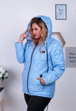 Демисезонная женская стеганая куртка 48 50 52 54 56 58 60 62