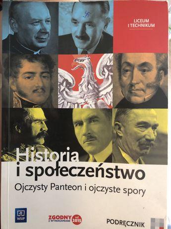 Podręcznik do histori i społeczeństwa
