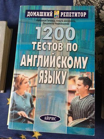 Продам учебную литературу