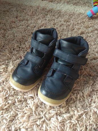 Черевички, черевики осінні