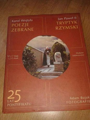 Poezje Zebrane. Tryptyk Rzymski - Wojtyła Karol.