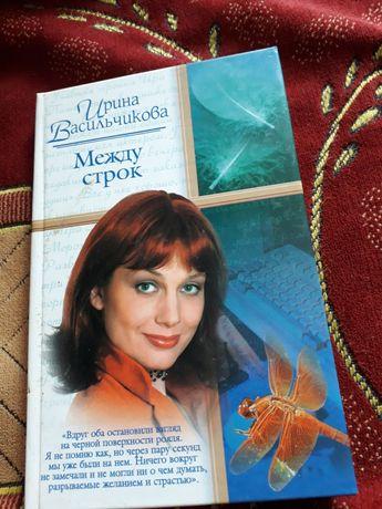 Книга русский романс.