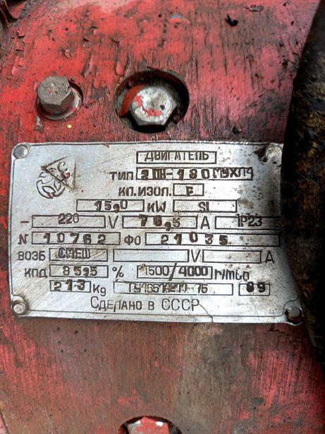 двигатель постоянного тока 15kw тип 2пн -180 ухл4
