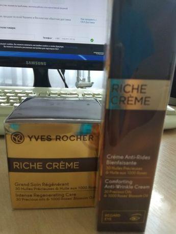 Набор кремов Ив Роше за 500 грн